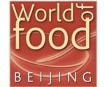 world_of_food_beijing_logo_12876